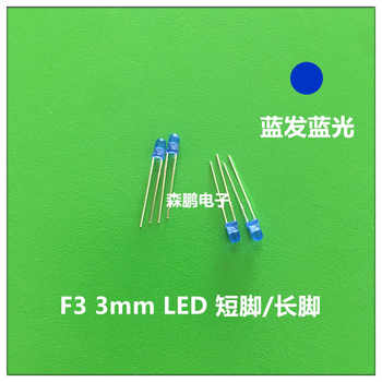 1000pcs highlight F3 3mm led long legs red hair red yellow hair yellow blue hair blue green hair green LED free shipping - DISCOUNT ITEM  13 OFF Electronic Components & Supplies
