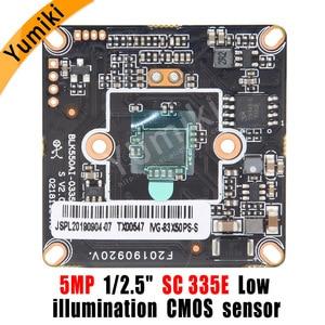 """Image 3 - H.265AI/H.265 +/H.264 5MP 15fps 2592*1944Pixel XM550AI + SC335E 1/2. 5 """"لوحة وحدة كاميرا IP HD إضاءة سوداء ONVIF"""