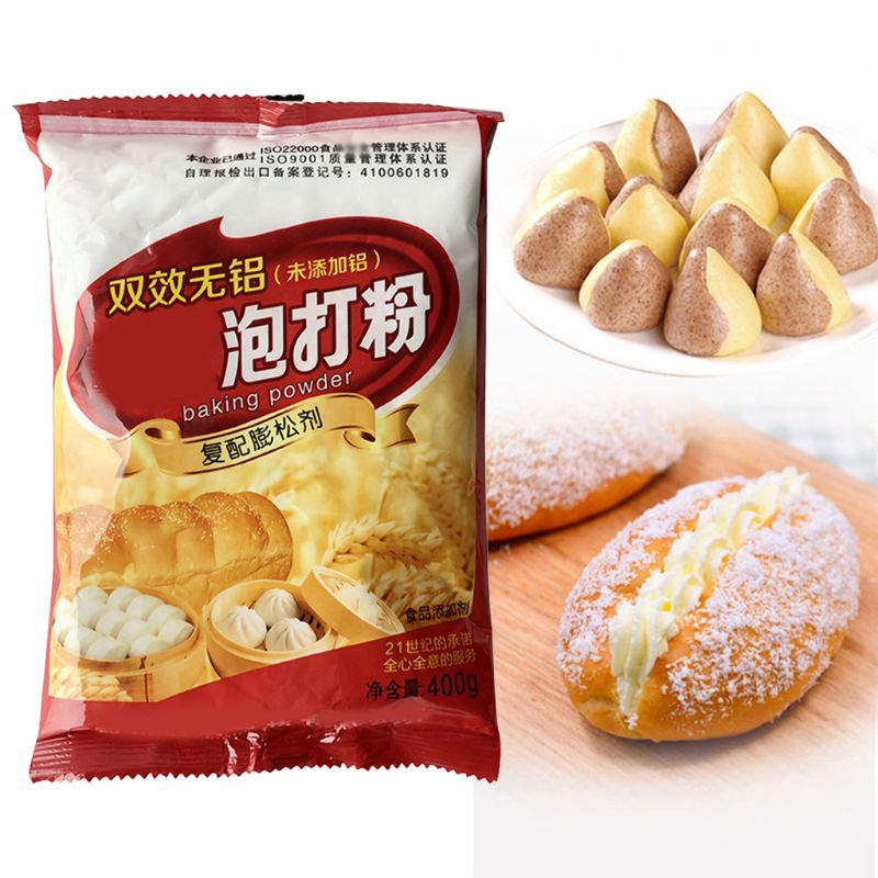400g Aluminum Free Double Acting Baking Powder Compound Leavening Rasing Agent For Biscuits Steamed Bun Pancake Bread