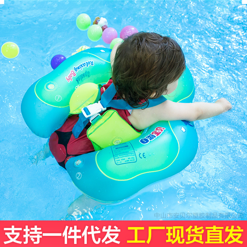 Pools & Water Fun Baby & Kids' Floats Since The Swim  Baby  Baby  Swimming Laps  On Lap  The Natatorium