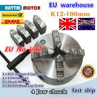 EU 무료 부가가치세 수동 척 4 4 턱 자체 센터링 척 K12 100mm 4 턱 척 공작 기계 선반 척