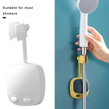 Universal Shower Holder Suction Cup Shower Head Holder Punch-Free Bathroom Bracket Adjustable 360° Rotation ABS Fixed Base 1pcs