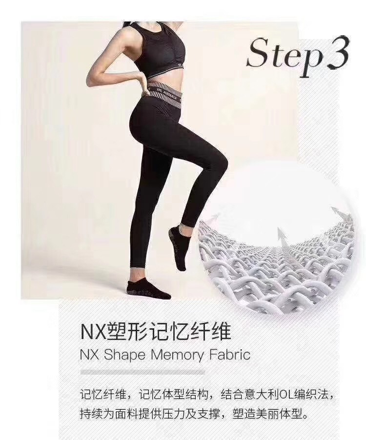 New Style Australia YPL Light Stovepipe Fitness Yoga Sports Fat Burning Leggings Slim Black Science And Technology Puppy Pants