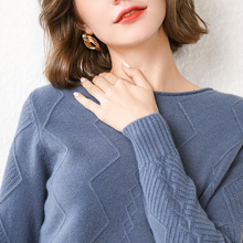 LHZSYY 2019Autumn Winter New Women Round Neck Knit Sweater Solid Color Bottoming shirt Soft Wild Knit Pullover Warm Female shirt стоимость