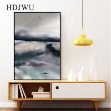 Abstract Art scenery Home Decor Canvas Painting Wall Picture Original Printing Wall Poster for Living Room  DJ666 black cat printed panties