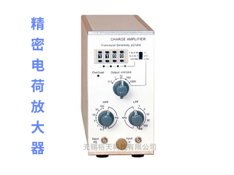 YE5854A Precision Charge Amplifier 200KHZ IEPE Conditioning Instrument