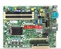 Для hp 8100 материнская плата формата SFF Q57 MS-7557 531991-001 505802-001 аккумулятор большой емкости