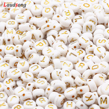 7mm White And Gold Mixed Letter Acrylic Beads Round Flat Alphabet Loose Beads For Jewelry Making Handmade Diy Bracelet Necklace
