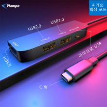 VLAMPO High Speed Type-C to HDMI+USB3.0+USB2.0+Mic