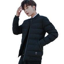 Men's windbreakers Solid winter jacket men Casual Parkas Men Thermal Coats Slim Fit Thick Warm Men's Coat Brand Clothing anorak