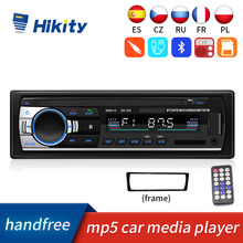 Hikity 1DIN JSD520 MP3 player Bluetooth Auto Radios Stereo Fernbedienung Digital Audio Musik Stereo 12V Auto Radio Mp3 player