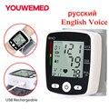 USB Перезаряжаемый Монитор артериального давления на запястье, одобренный FDA, тонометр с голосовым управлением на русском и английском языка...