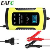 Cargador de batería de coche totalmente automático, 110V a 220V, a 12V, 6A, LCD, inteligente, rápido, para motocicleta, carga de baterías de plomo-ácido