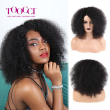 TOOCCI HAIR Brazilian Mongolian Afro Kinky Curly Wig Natural Lace Front Human Hair Wigs For Black Women Pre Plucked 250 Density