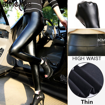BIVIGAOS Fashion Women PU Leather Pants Elastic High Waist Winter Leggings Slim Velvet Leather Leggings Skinny Fleece Trousers 7