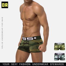 2ps BS brand mens boxers camouflage cotton sexy men underwear mens underpants male panties shorts U convex pouch for gay cheap 0850 BS140 144 82 gray green breathable sexy gay sexy gay men underwear