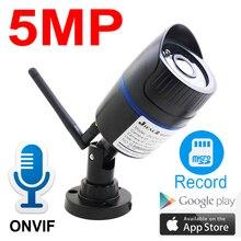 ONVIF cámara IP de 5MP con Wifi y cable inalámbrico Onvif 1080P, micrófono para exteriores, Audio, ranura para tarjeta TF, P2P, ONVIF, JIENUO