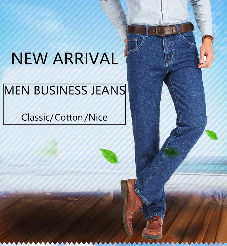 Men Business Jeans Classic Spring Autumn Male Skinny Straight Stretch Brand Denim Pants Summer Overalls Slim Fit Trousers 2019 182