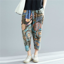 Summer Women Vintage Loose Elastic Waist Print Pocket Harem Pant Casual Pantalon Female Trousers