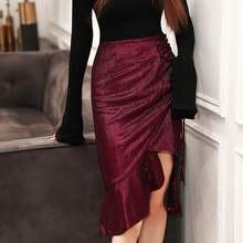 Женская модная юбка Русалка с блестками уличная оборками летняя
