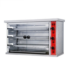 MEJ-3P Commercial Gas Roast Duck Oven Fully Automatic Rotating Grilled fish Barbecue Machine Grill Electric Oven Chicken Oven цена и фото