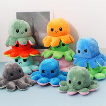 Criativo flip two-sided pelúcia brinquedo de boneca de pelúcia lados diferentes para mostrar diferentes humores simulação macia brinquedo de pelúcia para crianças