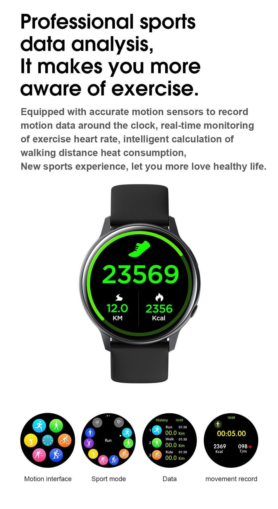 SG2 Smart Watch (12)