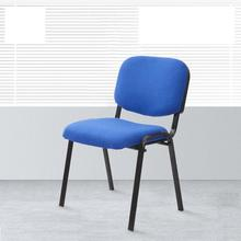 Office Chair Simple Net Cloth Training Staff Dormitory Stacked Armless Conference