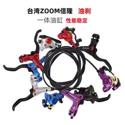 ZOOM HB-875 rower zestaw hamulców hydraulicznych 750/1350mm rower mtb zestaw hamulcowy tarczowy przedni tylny hamulec hydrauliczny lepiej niż M395 M447