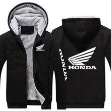 Sudaderas con Logo de Honda Car para hombre, ropa deportiva con capucha y cremallera, cálida, con estampado, de terciopelo grueso, Unisex, prendas de vestir, novedad de 2020