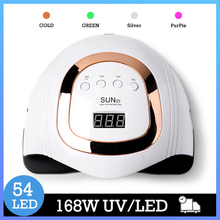 SUN Y1 Manicure Lamp Professional 168W Nail Lamp All Gel 54LED UV Lamp Big Space Auto Nail Gel Dryer Lamp