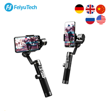 FeiyuTech SPG2 3-Axis Handheld Stabilizer Gimbal for Smartphone iphone X 8 7 OPPO Samsung Note 8 ViVO Mobile phones fy feiyutech a2000 3 axis handheld gimbal