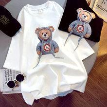 T-shirt manches courtes pour femme, estival et d'automne, avec impression d'ours, Version coréenne brossée, 2021