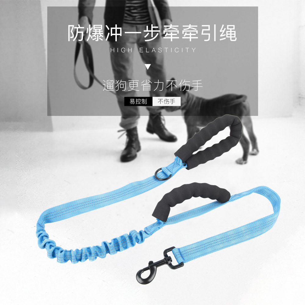 Pet Supplies Running Hand Holding Rope Multi-functional Traction Belt Dog Traction