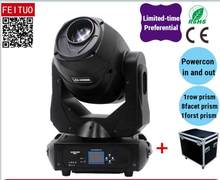 E-4x+fly case bidirectional rainbow effect 230w Led moving head spot gobos light with dmx disco dj party light(China)