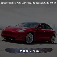Для Tesla модель 3 задний тормозной фонарь Наклейка 3D углеродное волокно узор бумажная наклейка