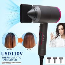Dry Hair Hair Dryer Blow Drier 110V 2000W Small Home Appliances Hot Cold Wind Durable Dormitory Electric Appliance Salon household high power hair dryer hot and cold wind constant temperature salon professional hair dryer