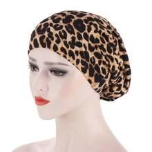 Новый принт в мусульманском стиле цветочный головной убор кепка
