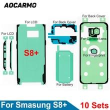 """10 סטים\חבילה לסמסונג גלקסי S8 + S8plus SM G9550 6.2 """"LCD מסך + חזור סוללה כיסוי + מצלמה עדשה דבק מדבקת קלטת דבק"""