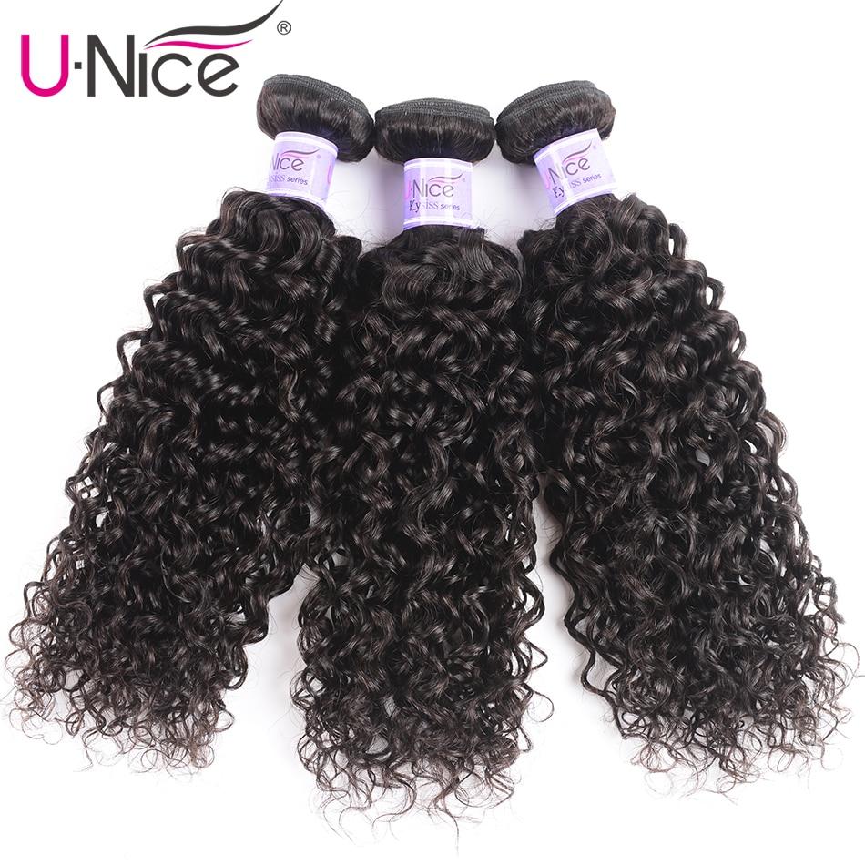 UNice Hair Kysiss Series Curly  Virgin Hair  3 Bundles Natural Color 100%  s 8-26Inch 3