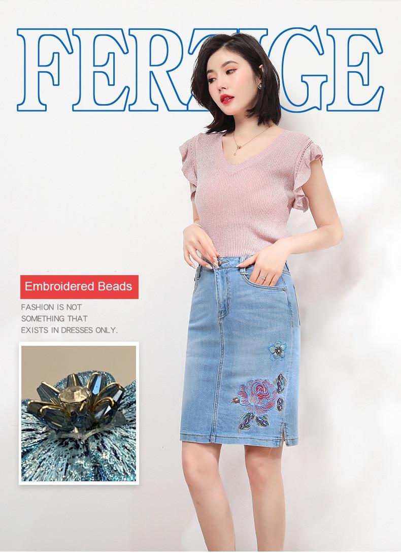 KSTUN FERZIGE One-step Skirts Women High Waistd Light Blue Elastic Waist Denim Skirts Pencils  Jeans Skirt Slim Fit Embroidered Beads 9