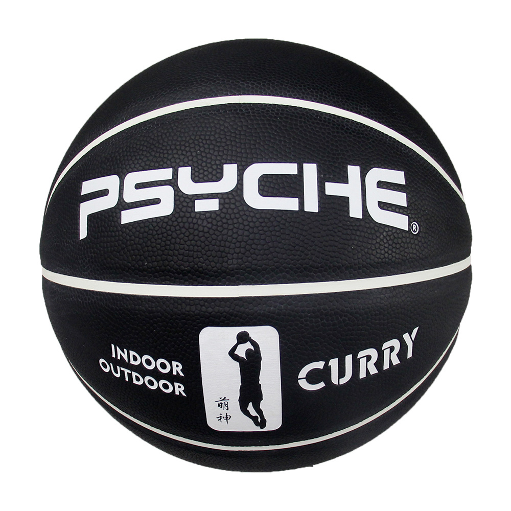 Psyche Customizable Logo Manufacturers Direct Selling Basketball