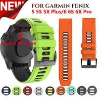 26 22 20mm Smart Uhr Band Strap Für Garmin Fenix 6 6S 6X Pro 5X 5 5S plus 3HR D2 S60 Quick Release Silikon Easyfit Armband