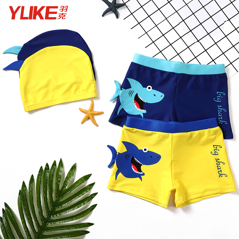 CHILDREN'S Swimming Trunks BOY'S Boxer Quick-Dry Small CHILDREN'S Baby Bathing Suit Swimming Trunks Set Hooded Little Boy Swimmi