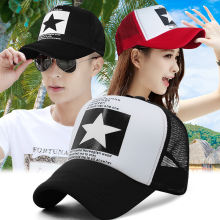Kajeer модная бейсбольная кепка с пятью звездами женская уличная