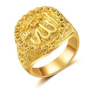 Image 3 - Vintage אתיקה מתכת מוסלמי אסלאמי אצבע טבעות אללה זהב כסף צבע דתי תכשיטים מתנות באיכות גבוהה