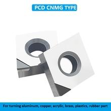 Pcd diamond cnc inserts cnmg120408 cnmg 120404 aluminium  External turning tools CBN Lathe cutter Blade Tool