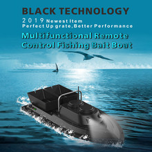 Boat Fishing-Bait Remote-Control RC Smart Lure 500m Loading