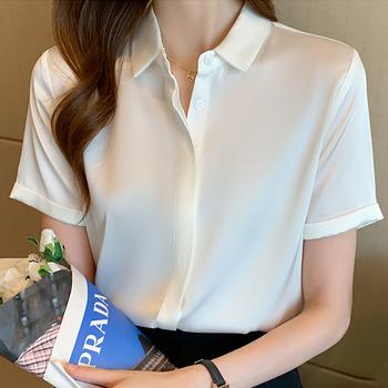 Blusas z krótkim rękawem lato biała bluzka szyfonowa bluzka damska koszula topy Blusas Mujer De Moda 2021 koszule bluzki Top Femme E956 tanie i dobre opinie BONJEAN CN (pochodzenie) POLIESTER Z OCTANU REGULAR NONE Lato 2021 średniej wielkości Z szyfonu Proste women blouses z włókien syntetycznych