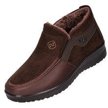 Для мужчин ботинки большого размера зимняя обувь теплая меховая обувь для Мужские ботинки для снежной погоды; Мужские зимние сапоги модная женская обувь с отделкой из Для мужчин s; сезон зима